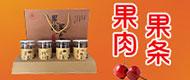 青州市龙洋食品厂