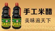 山东邦洋食品有限公司