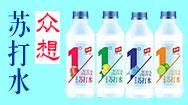 鄭州眾想飲品有限公司