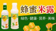 安徽阜阳鹿鹿食品有限责任公司