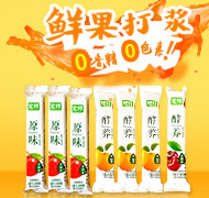 興隆縣宏祥食品有限公司