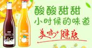 山西汾濱食品有限公司