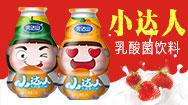 黑龍江完達山林海液奶有限公司