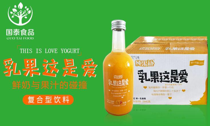 山東國泰食品有限公司