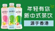 香港溢间茶港集团9号彩票