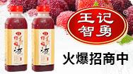 貴州智勇食品有限公司