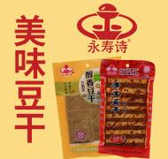 贛州聚萬(廣安永壽寺)食品有限公司