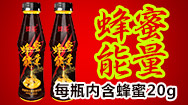 广州汇蜂源食品商贸有限公司