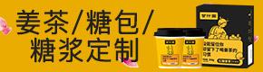 南京甘汁園糖業有限公司