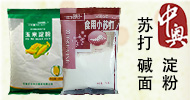 石家莊市中興糖業有限公司