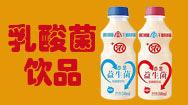 山東佳朋食品有限公司