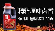 安徽競賽食品有限公司