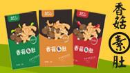 河南旺晟食品有限公司