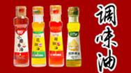 洛陽春旺食品有限公司