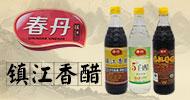 鎮江春光醋業有限公司