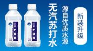 河南省哈菓飲品有限公司