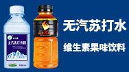郑州水之源环保科技有限公司