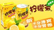 广州佰咔饮料有限公司