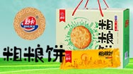 北京金都舒卡食品9号彩票