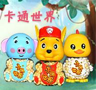 上海哈時食品有限公司