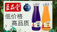 河南益品堂食品飲料有限公司