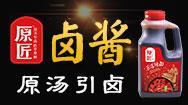 安徽省競賽食品有限公司