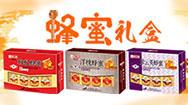香港御州養生食品有限公司(泰州市金馬食品)