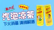 深圳市潤銘軒健康食品開發有限公司