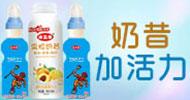郑州泊旭食品有限公司