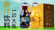 北京鴻齊源食品有限公司