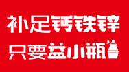 河北滄州千尺雪食品有限公司