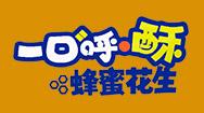 沈阳金旺食品9号彩票