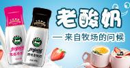 江西省大富乳业集团9号彩票