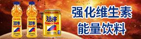 东莞法牛食品科技9号彩票