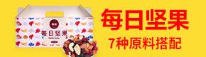 佰佶食品北京有限公司