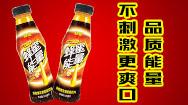 廣州匯蜂源食品商貿有限公司