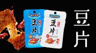 长沙佳味奇食品有限公司