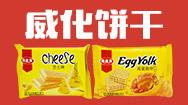 臨沂鼎運食品有限公司