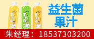 河南妙畅饮品9号彩票