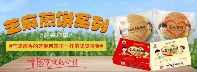 鹿邑县甜在心食品厂