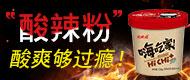 商丘市同福食品9号彩票