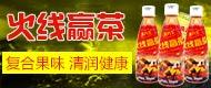 深圳市润铭轩健康食品开发9号彩票