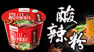 河南省川豫情農業發展有限公司