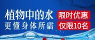 山東芳蕾玫瑰集團有限公司