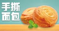 兰陵县金味园食品厂