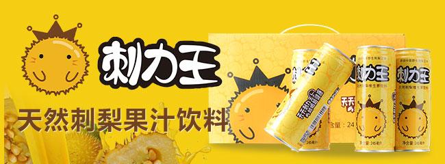 贵州宏财刺力营销有限责任公司