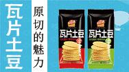 山東潤德康食品有限公司