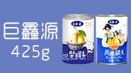 山東一根蘆筍食品科技有限公司