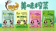 山東鮮鮮食品有限公司