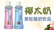養元(上海)食品有限公司